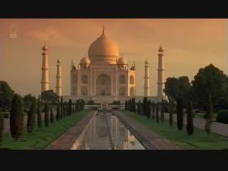Тайны истории: Тадж-Махал  (д/ф, National Geographic)