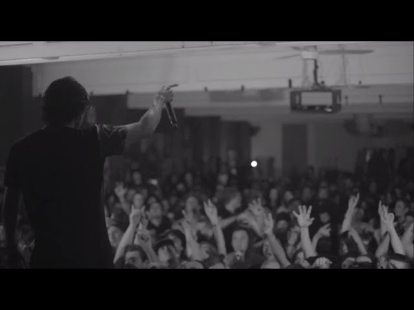In Hearts Wake Healer Official Music Video