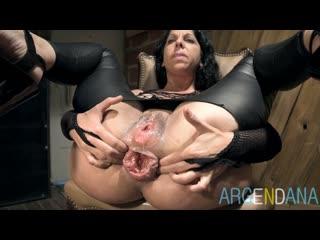 Argendana [manyvids.com] - ultra gape rose, sadic extreme anal double fisting, huge dildo, buttplug, foot, gape, milf