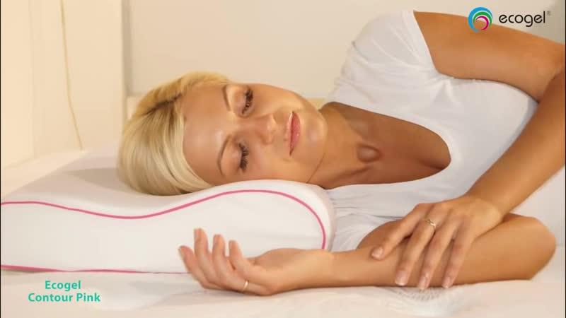 Анатомическая подушка Ecogel Contour Pink