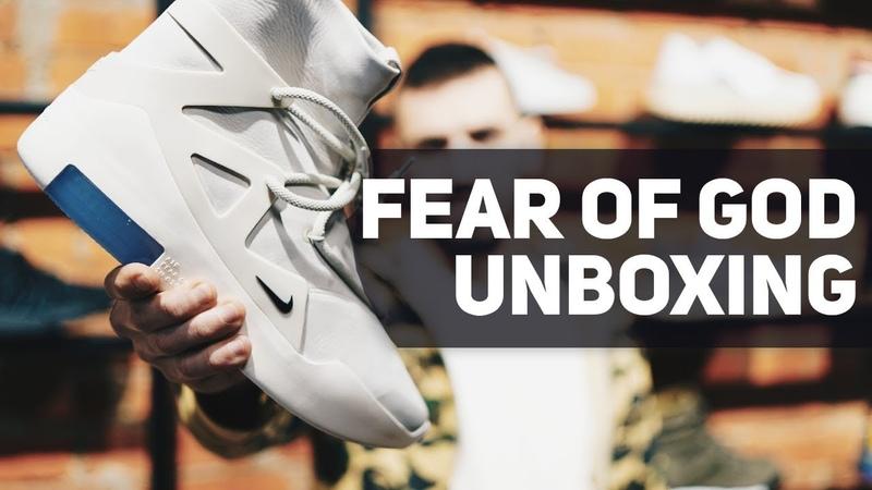 Nike x Fear Of God Unboxing. Самый долгожданный коллаб года.