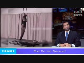 Hack news - американские новости (выпуск 122)