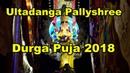 Pallyshree Durga Puja 2018 Ultadanga Kolkata Durga Puja Pandal 2018