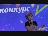 Полина Золотухина - Мойдодыр