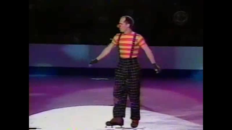 Kurt Browning 2000 Ice Wars - Rag-GIDON-Time (Clown Number)