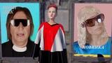 ПРЕМЬЕРА! Куртки Кобейна – Нити ДНК [Монеточка, Би-2] [NR]