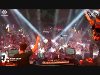 Ganja White Night - Live @ EDC Orlando 2018