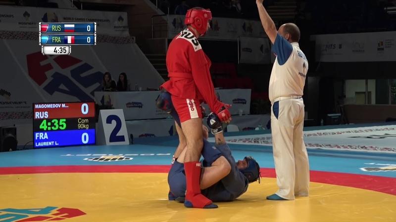MAGOMEDOV (RUS) vs LAURENT (FRA). World SAMBO Championships 2018 in Romania
