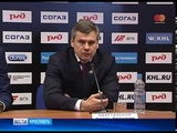 Ярославский Локомотив второй раз в сезоне обыграл московское Динамо