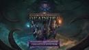Pillars of Eternity II Deadfire The Forgotten Sanctum Trailer
