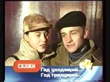 staroetv.su / Анонс, реклама и