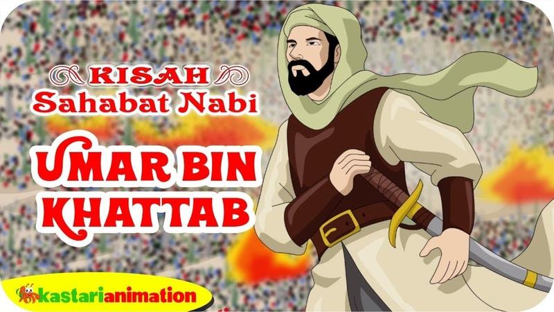 Kisah Sahabat Nabi   Kastari Animation Officia