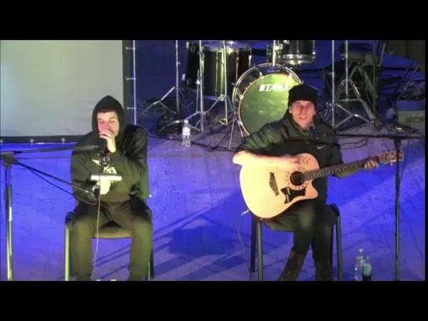 Проти Течії - Залишивши на память імена (Acoustic) Фестиваль Lets Rock
