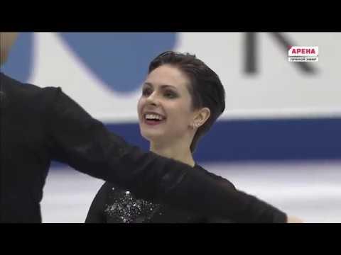 Наталья Забияко Александр Энберт Произвольная программа ГП 2018 NHK Trophy 11 11 18