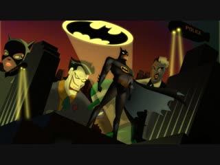 Batman: The Animated Series, мультсериал 12+