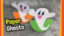 Little swinging Ghosts   Inspiration for halloween crafts with kids