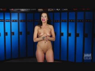 Naked News 2018-02-07