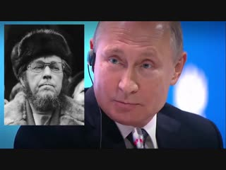 Путин, Скрипаль и Солженицын