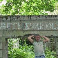 Анкета Александр Кук