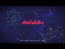 Marshmello Amr Diab - Bayen Habeit In Love Lyric Video - عمرو دياب Marshmello - باين حبيت.mp4