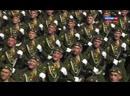 ОДОН ВВ МВД РФ (720p).mp4