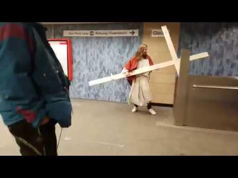есус поднимается