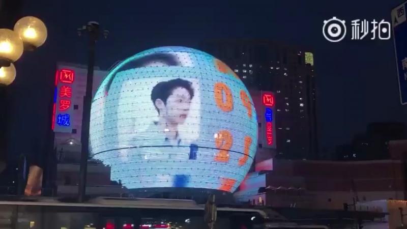 Реклама в Шанхае