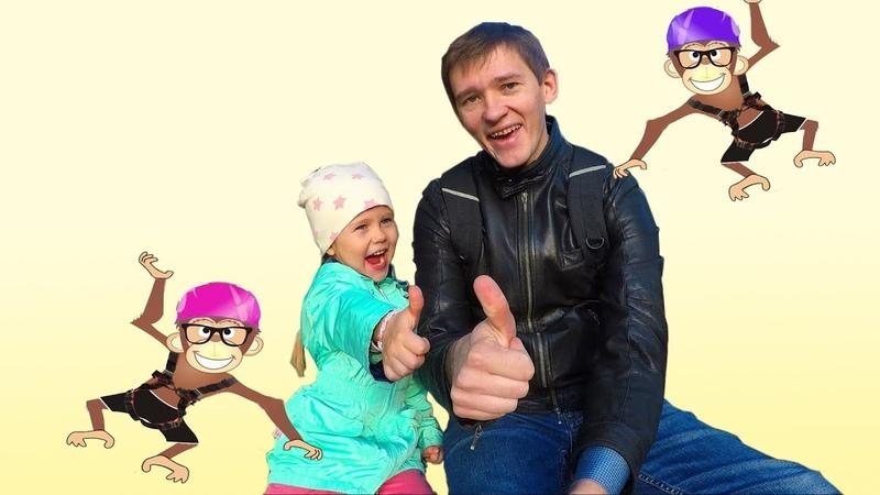 Monkey Park ♦ Тарзанка ♦ База отдыха ♦ Пермь