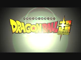 Dragon Ball Super: Broly - trailer