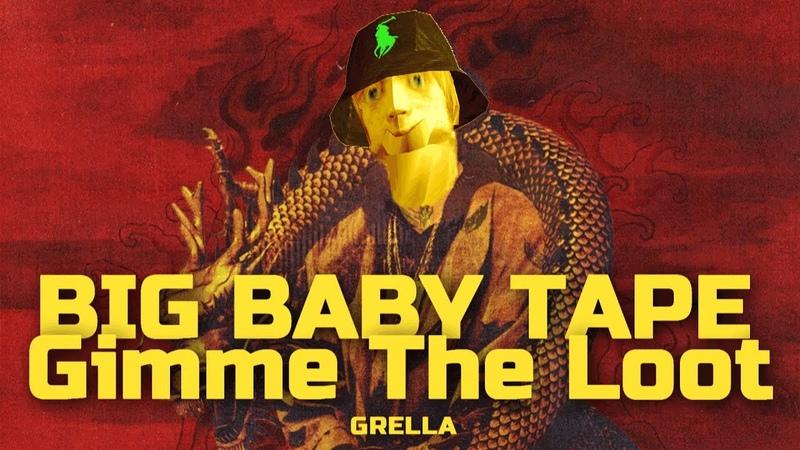 Big Baby Tape – Gimme the Loot [GTA SA:MP]