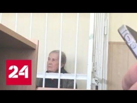 Башку отрублю: топорное дело прославило тюменскую пенсионерку - Россия 24