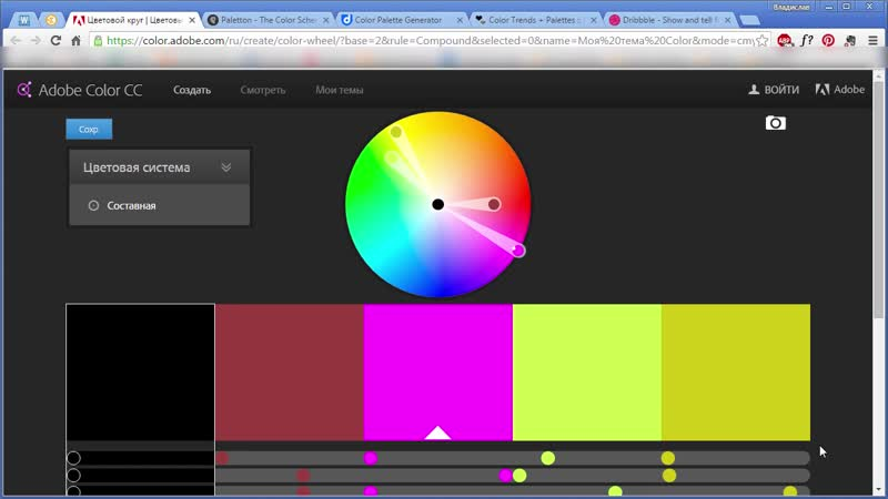ХижинаФотошопера. Работа с цветом. 5 полезных сервисов.