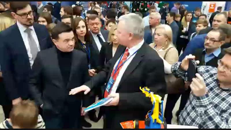 15.12.18_Дом_правительства_МО. Форум