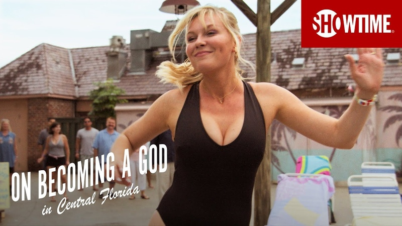 On Becoming A God in Central Florida Official Teaser | Kirsten Dunst SHOWTIME Series