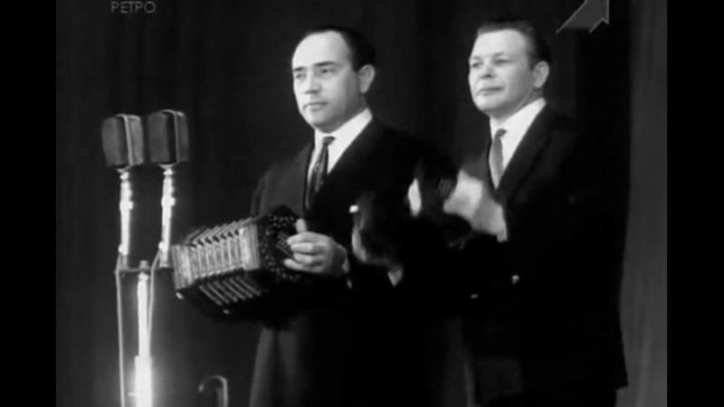 Павел Рудаков и Борис Баринов (ШЕСТИДЕСЯТЫЕ ГОДЫ ПРОШЛОГО СТОЛЕТИЯ)