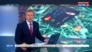 Новости на Россия 24 • В Екатеринбурге нашли клад с кредитками