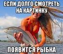 Илья Ларионов фото #16