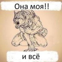 Анкета Алек Шокиров