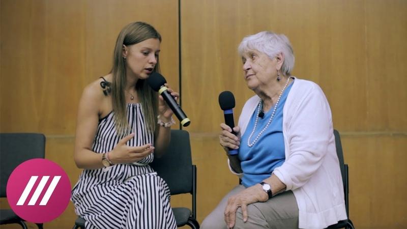 Как строить отношения с детьми: психолог Юлия Гиппенрейтер беседует с родителями