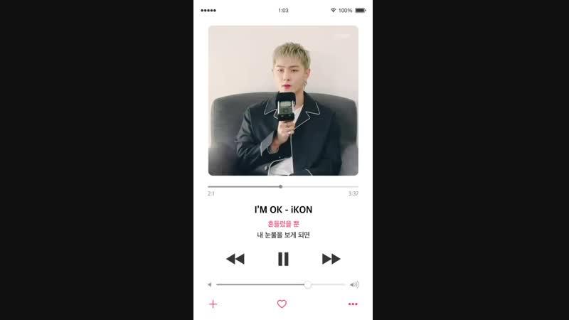ASMR Donghyuk I'm ok