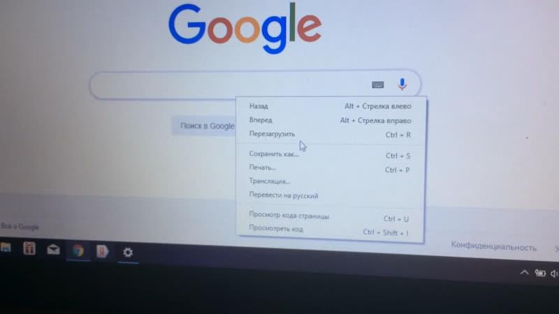 Поломали Google
