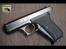 HK P7 PSP Squeeze Cocker 9mm Pistol