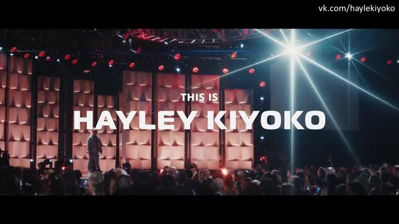 Интервью Hayley Kiyoko