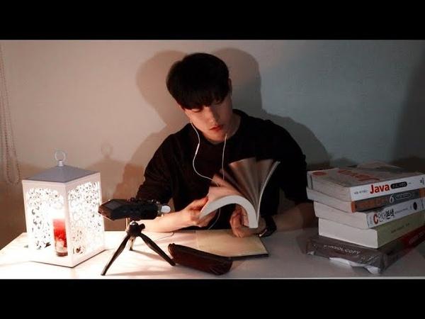 【NO TALKING】Studying ASMR   같이 공부할까요?   연필소리(Writing)