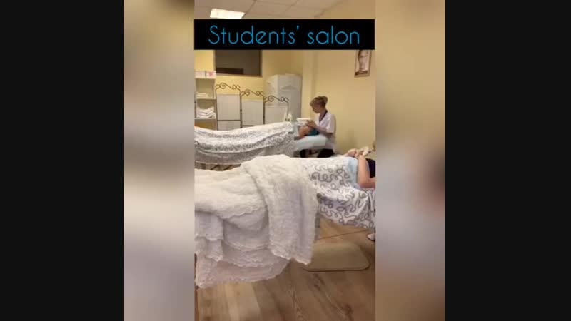 Students' salon. Квалификационная практика косметиков 4 разряда