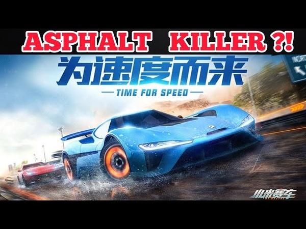 Asphalt Killer ! Asphalt 8 NFS No Limits = Xiaomi Millet Racing 🔥