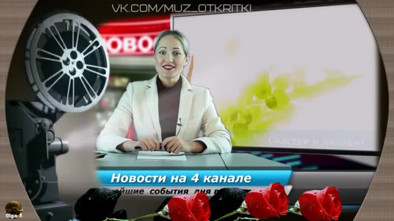Красивое_Универсальное_поздравление_с_Дн.mp4
