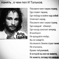 Анкета Миша Ной