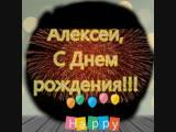 Спасибо за поздравления!!!