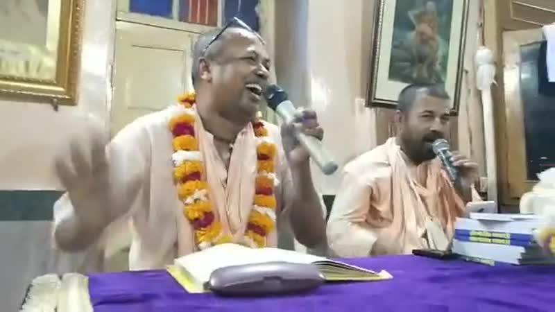 Шрипад БВ Тиртха Махарадж - Джай джай Радхе Говинда (Матхура, 19.10.2018)
